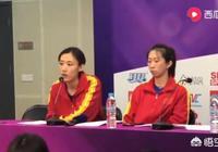 天津女排亞俱杯發佈會,新隊長姚迪沒有上臺講話,而是陳馨彤王媛媛,你怎麼看?