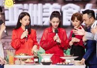 辣媽團同穿紅裙,43歲李湘塗大紅脣,微胖身材美得出眾!