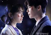 《當你沉睡時》李鍾碩親吻秀智 李鍾碩更多精彩影視劇