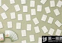 第一棋牌分享H5棋牌遊戲賺錢祕籍
