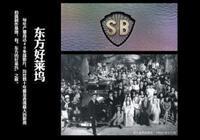 六叔邵逸夫在新加坡有多少家電影院?