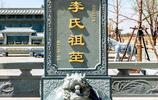 中國第一大姓農村祠堂門口兩個華表,50萬元修建,引外地人蔘觀