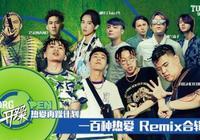 樂堡開躁邀請5組新銳華語音樂人,開啟熱愛再躁計劃!
