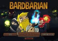 遊戲攻略吟唱勇士:是一款非常有趣的動作遊戲!