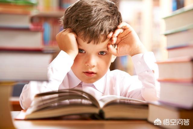 現在的小孩不是玩電腦就是玩手機,做家長的該怎樣正確引導孩子有一個愛讀書的好習慣?