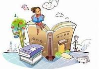 優秀的孩子都在閱讀!這19條關於讓孩子愛上讀書的建議一定要看
