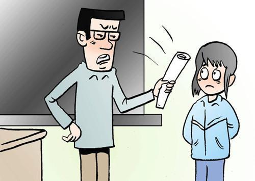為什麼老師只懲罰男孩,不懲罰女...