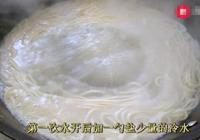 麵條別再煮了,教你一個新吃法,做法非常簡單而且筋道爽口