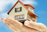 有專家說即使房價下跌一半,甚至90%,也不會對我們生活產生太大的影響,你怎麼看?