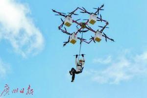 全球首例無人機跳傘