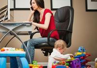 全職媽媽還是職場媽媽,大家都是怎麼選擇的?