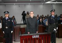 每週法治熱點:張越受賄案一審開庭 潘逸陽受賄、行賄案一審宣判