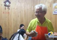 發現南京:一碗穿越兒時的柴火餛飩,藏著南京人舌尖上的記憶