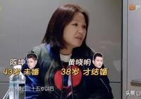 《青春鬥》晉小妮的戀愛生活《我家那小子》