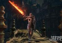 黑暗之魂3DLC2什麼武器好用 武器的優劣勢分析