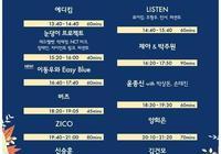 韓國9月舉行的音樂盛典《Melody Forest Camp》演出名單公開!
