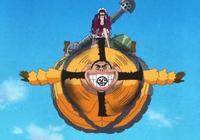 海賊王:八種高大上的交通工具,銀狐福西克的最酷