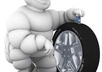 最近想換輪胎,為什麼米其林比佳通的貴那麼多?米其林好在哪?