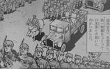 老照片:日本歷史書上的中國是什麼樣?圖5為末代皇帝溥儀形象