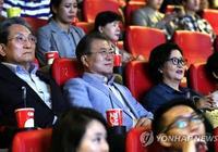 文在寅觀看韓國首部金棕櫚獎影片《寄生蟲》