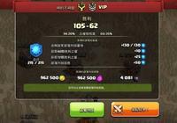 部落衝突,這幾個技巧能讓新手玩家輕鬆到達九本滿防滿攻。
