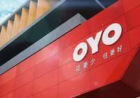 每天拉新近萬,OYO酒店如何在支付寶經營高淨值會員?