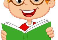 四五書院|讀《禮記》學禮儀——做人治學的準則