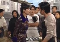 明星被扇臉後的表情,劉德華最狠