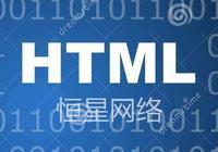 HTML5移動端下常用點擊狀態的處理