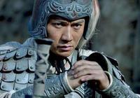 趙雲一生無敗績,卻敗在了他的手下,諸葛亮:我的接班人就是你了