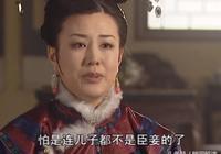 """康熙王朝:究竟是誰""""害死""""了董鄂妃?就是順治他自已"""