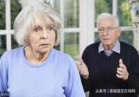 哪些老年人易患老年痴呆?醫生點名:這4種人有可能