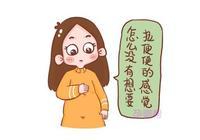 """孕期身體有這幾種表現,是胎兒告訴你""""我渴了"""",別不放心上!"""