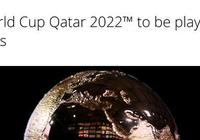 裡皮迎考驗!卡塔爾世界盃官宣不擴軍 國足面臨的挑戰非常大