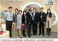 雀巢大中華區智能高效的供應鏈戰略