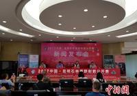 中國唯一國家級原野射箭比賽將在昆明石林舉行