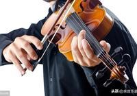 小提琴調音的方法