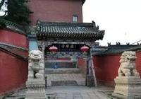 五臺山 羅睺寺