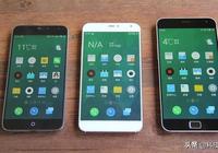 大跳水的三款魅族手機,最後一款降至5折,網友直言:很意外