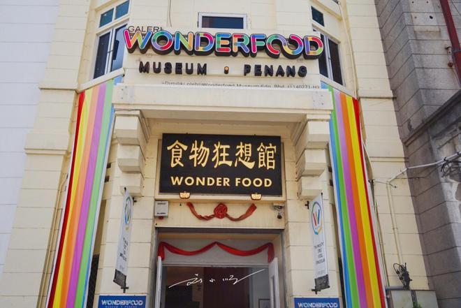 實拍馬來西亞檳城唯一的美食博物館,遊客:這博物館中國真做不了