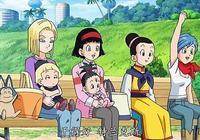 《龍珠超》四大美女坐在一起,琪琪變婦女,布爾瑪最活躍