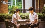 《會痛的十七歲》劇照 徐嬌胡夏演繹二次元青春