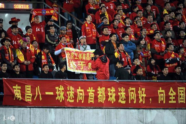 郝海東運營的中國足球城市聯賽,是構築中國足球的基石