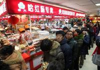 哈爾濱有那麼多賣紅腸的店,誰家的紅腸最好吃?