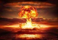 歷史未解之謎:德國二戰中有沒有造出原子彈