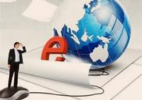 自學市場營銷:整理的筆記