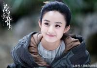趙麗穎主演的《密戰》票房前景不樂觀,原來是因為這個啊!