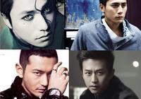 鄧超,陳坤,劉燁,黃曉明四個人演技上限怎麼排?
