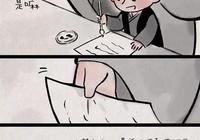 「暖心漫畫」願你經久未變,歸來仍是故人