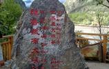 西藏(醉美林芝)
